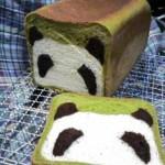 Panda, panda, panda – Adorable panda bread